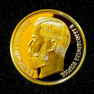 ZŁOTA MONETA Rosja 1 rubel 1901