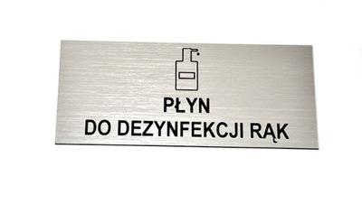 Пиктограмма , табличка, ВНИМАНИЕ , ДЕЗИНФЕКЦИЯ РУК !