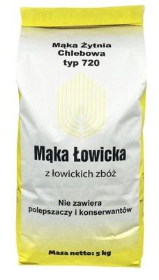 Łowicka из мельницы мука ржаная 720 хлебный 5кг