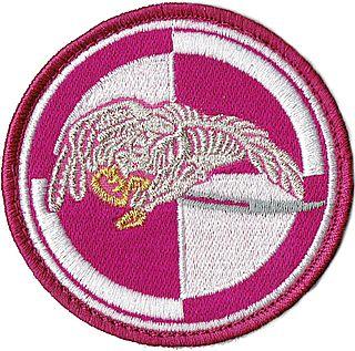 NASZYWKA 25 Brygada Kawalerii Powietrznej 1226