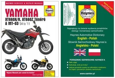 Yamaha XT 660 X XT 660 R XT660Z Tenere MT-03 04-11