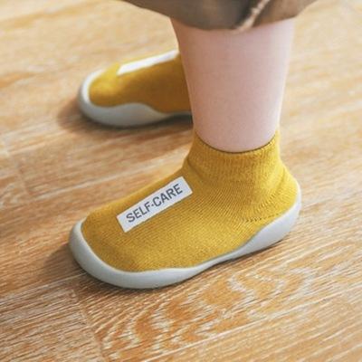 Unisex bucik dziecięcy s pierwsze buty chodzik dla