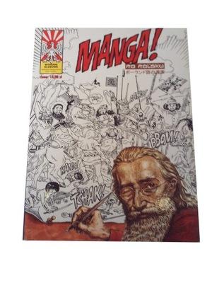 MANGA! PO POLSKU wydanie klubowe 2003 r.