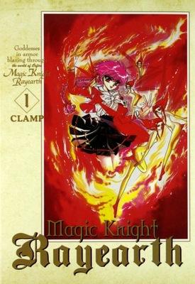 MAGIC KNIGHT RAYEARTH (TOM 1) - Clamp (KOMIKS)
