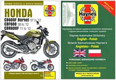 Honda CB 600 F Hornet CBF 600 CBR 600 F 07-12 inst