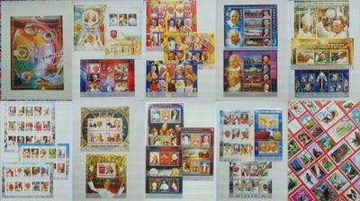 Kolekcja znaczków Papież Jan Paweł II + klaser [B]