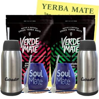 комплект Yerba Verde Mate green YERBOMOSY для двоих