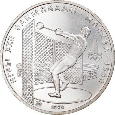 Moneta, Russia, 5 Roubles, 1979, Leningrad, MS(64)