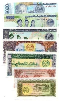 Лаос комплект 7 банкнот UNC
