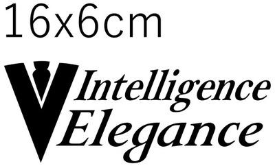 НАКЛЕЙКА НА АВТОМОБИЛЬ INTELLIGENCE ELEGANCE 16X6CM
