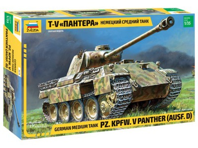1 :35 Звезда 3678 PANTHER AUSF D
