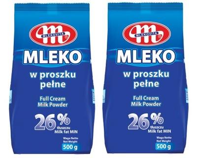 Mlekovita Молоко порошок 26 % 1кг Продукты