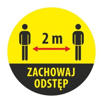 наклейка держи дистанцию расстояние 2m - 15 см