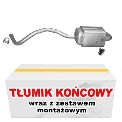 ГЛУШИТЕЛЬ RENAULT GRAND SCENIC MEGANE 1.2 TCE 1.6 16V