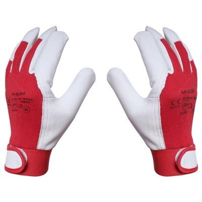 перчатки перчатки рабочие кожа козья липучка разм. 9