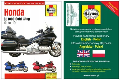 HONDA GOLDWING 1800 2001-2010 ИНСТРУКЦИЯ HAYNES