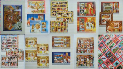 Папа Иоанн Павел II коллекция марок + кластер [ ]