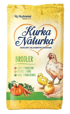корм для Бройлеров супер 2 25кг кур Nutrena