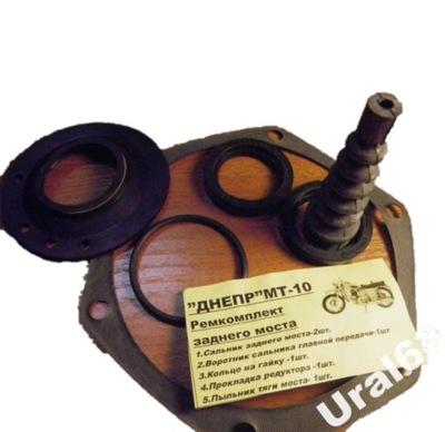 USZCZELKI DYFRA KOMPLET DNIEPR URAL M-72 K-750