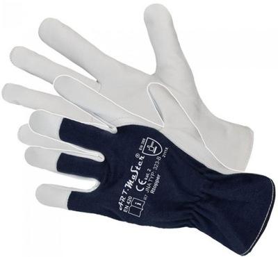 перчатки рабочие кожаные козья кожа мягкие и г.9