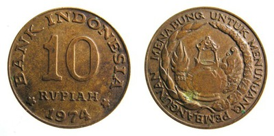 7748.ИНДОНЕЗИЯ, 10 РУПИЙ, 1974. 23
