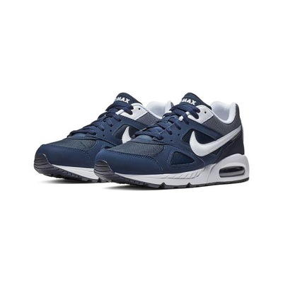 Promocja Buty Nike Air Toukol 6455392649 Oficjalne Archiwum Allegro