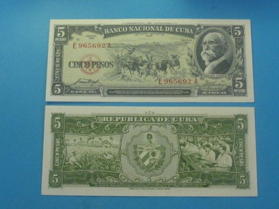 Куба Банкнот 5 Песо 1958 !! UNC P-91 Редкая