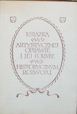 1971 Выставка работ Ричарда Зяблики – приглашение