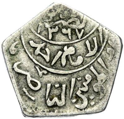 + Йемен - Ахмад бин Яхья - 1 /8 Иранский 1953 - серебро