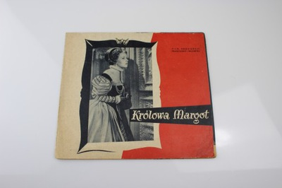 Листовка кино с 1954 года - Королева Марго