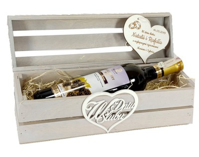 благодарность свадьба коробка вино гравер подарок