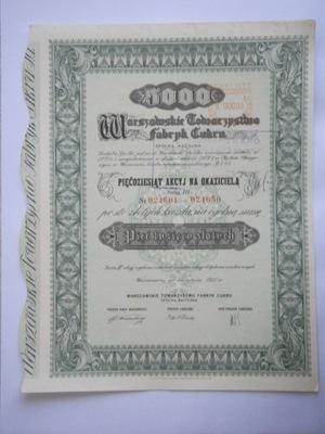 ОБЩЕСТВО ЗАВОДОВ САХАРА 5000  1937 году
