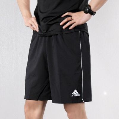 Spodenki Szorty adidas Core 18 CE9031 r. XXL Basen