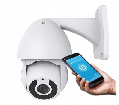 Камера SmartCam Диаметр Вращения Туя Google
