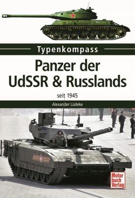 Czołgi radzieckie i rosyjskie 1945-2016 miniencykl