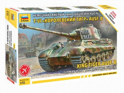 Звезда 5023  Tiger AUSF.B 1 :72 (Snap fit)
