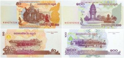 Камбоджа - 2 x БАНКНОТА - 50 100 Rieli - Instagram UNC