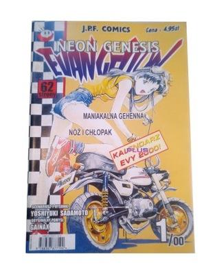 NEON GENESIS EVANGELION 1/00