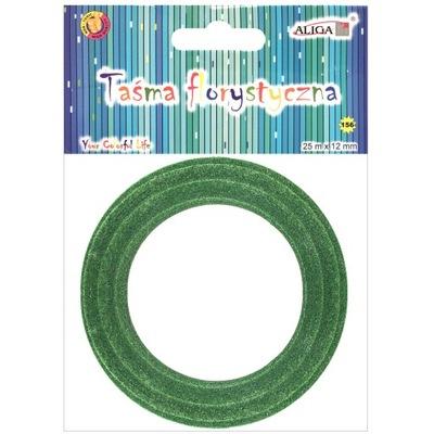 лента флористика оптовиков зеленый 12мм х 25м Aliga