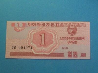 Южная Рублей. Банкноты 1 Chon P-31 1988 UNC Реже