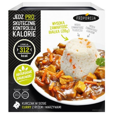 ОБЕД курица в соусе карри с рисом 300г 312 Ккал