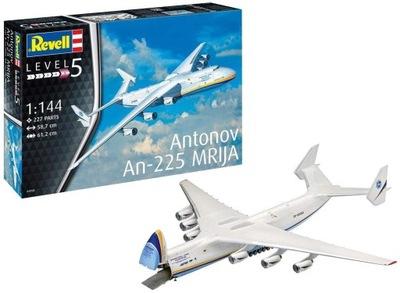 Антонов Ан-225 Мрия Revell 04958 масштаб 1 /144