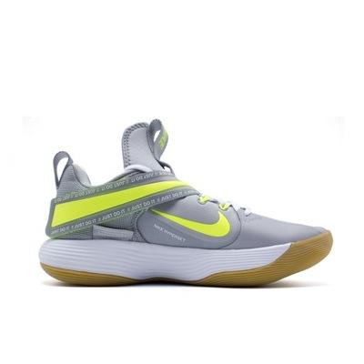 Męskie buty siatkarskie Nike React Hyperset Szare