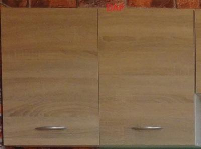 дешевая ШКАФ кухонная W80 сонома