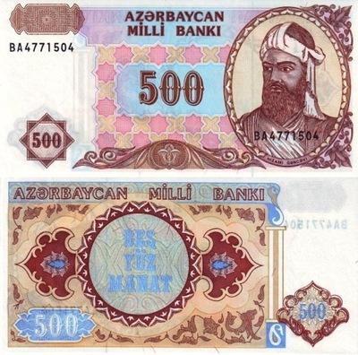 # АЗЕРБАЙДЖАН - 500 МАНАТ - 1993 - P-19b - UNC