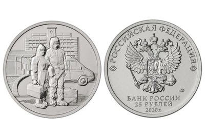 25 rubli (2020) Rosja - Pracownik medyczny