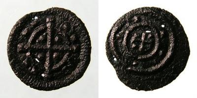 7175. Венгрия , БЕЛА III (1172-1196) ПЕРФОРИРОВАННЫЙ