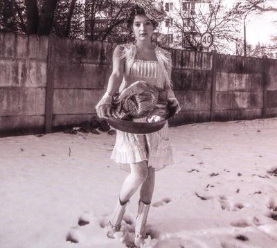 SANAH: IRENKA (CD)