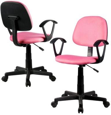 Кресло детский СТУЛ ??? ребенка Материал FD-3