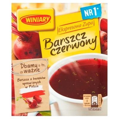 Виняры экспресс суп Борщ красный 60 ?